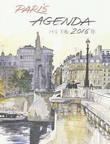 9782878681888: Paris : Agenda 2016 petit format