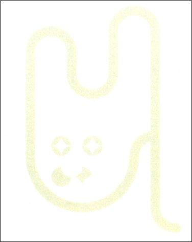 Philippe Pareno: Alien Affection (2879007127) by Obrist, Hans-Ulrich