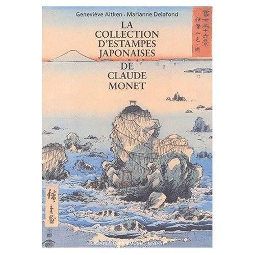 9782884531092: La collection d'estampes japonaises de Claude Monet à Giverny