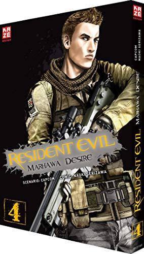9782889211432: Resident Evil - Marhawa Desire 04