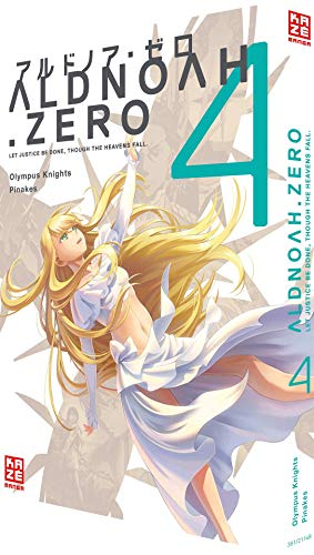 9782889211487: Aldnoah.Zero 04: LET JUSTICE BE DONE, THROUGH THE HEAVENS FALL
