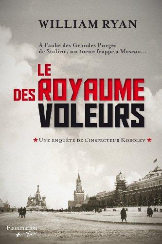 ROYAUME DES VOLEURS (LE): RYAN WILLIAM