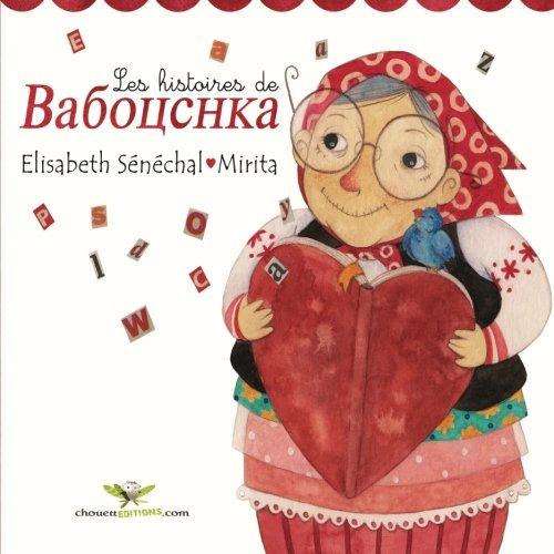 9782896873647: Les histoires de Babouchka