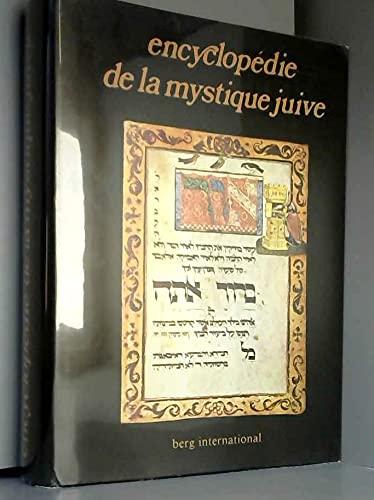 9782900269039: Encyclopedie de la mystique juive (French Edition)