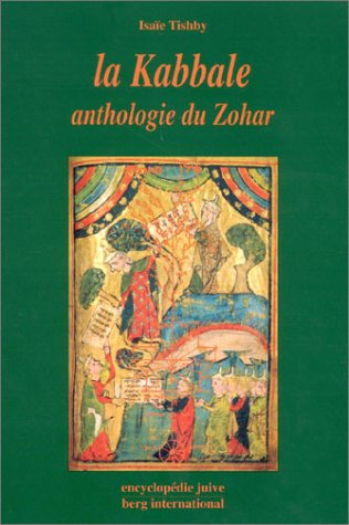 9782900269893: La Kabbale : Anthologie du Zohar