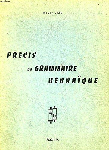 9782901124085: Grammaire hebraique