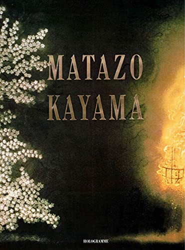 Matazo kayama Collectif