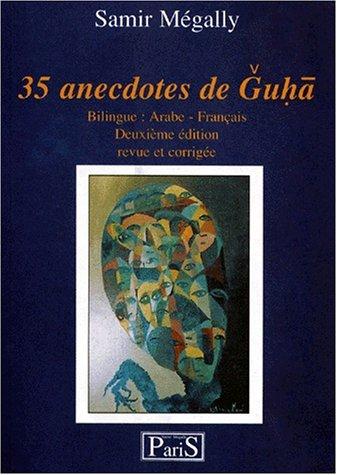 35 anecdotes de Guha: Mégally, Samir