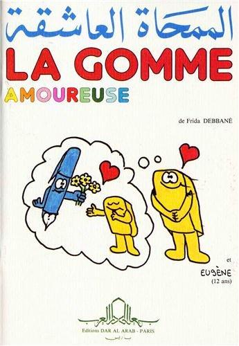 9782905109026: La gomme amoureuse = al mamhat al-asiqah