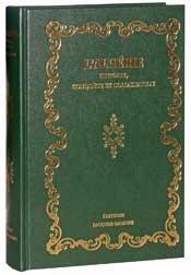 Algà rie : Histoire, conquête et colonisation by GAFFAREL Paul: GAFFAREL Paul