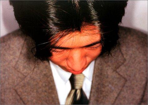 Japonais endormis: Parr, Martin
