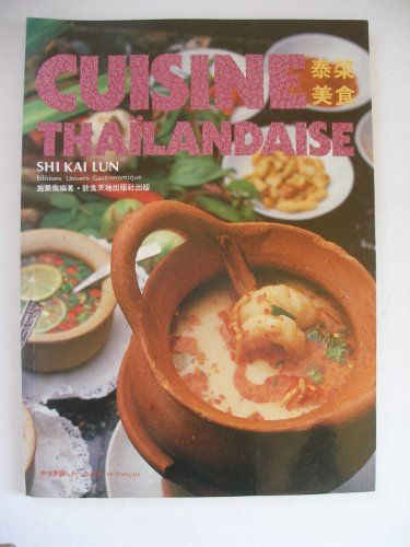 9782906658097: Cuisine thaïlandaise