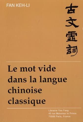 9782906658202: Le Mot vide dans la langue chinoise classique