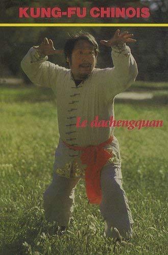 Le dachengquan: WANG Xuanjie