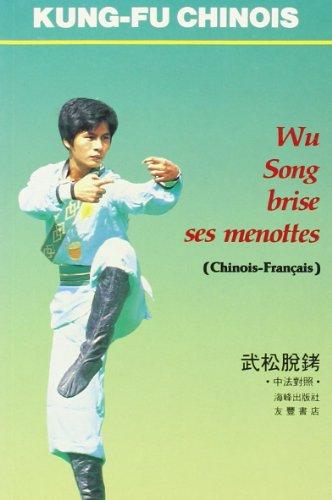 Wu Song brise ses menottes: CAI Longyun
