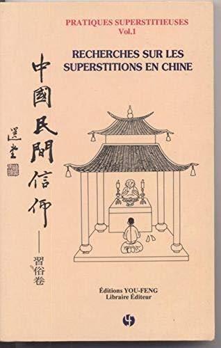 9782906658585: Recherches sur les superstitions en Chine T1