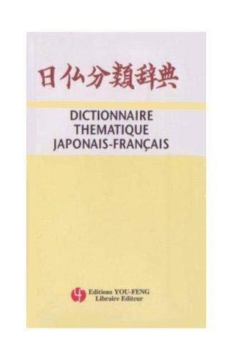 9782906658837: Dictionnaire th�matique japonais-fran�ais