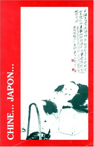 Chine. Japon. Coree. Tibet. Catalogue des collections de la Bibliotheque Forney (French Edition): ...