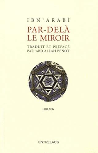 9782908606782: Par-delà le miroir (Hikma)