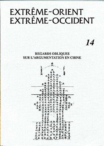 Extrême-Orient Extrême-Occident, N° 14 : Regards obliques
