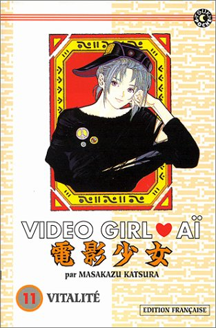 9782910645298: Video girl- jump - vol 11