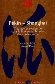 9782910884253: P�kin-Shanga�