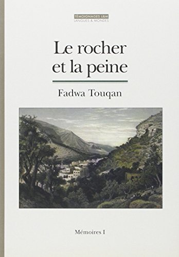 9782911053306: Le Rocher et la peine : Mémoires, tome 1