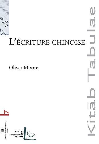 9782911220357: L'écriture chinoise