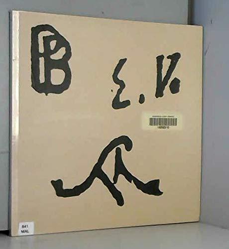 9782911389054: Bonnard, Vuillard, Mallarme (French Edition)