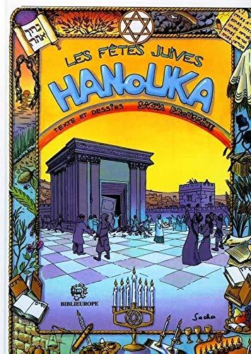 9782911398148: L'histoire des f�tes juives en bandes dessin�es : Hanouka