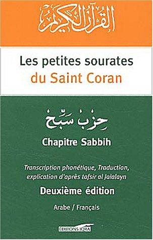 Les petites sourates du Saint Coran: Al-Jalâlayn