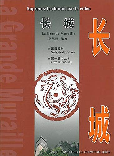 Course of Chinese Learning - 2 Books (The Great Wall) and 7 DVDs: Xuquiang, Mo