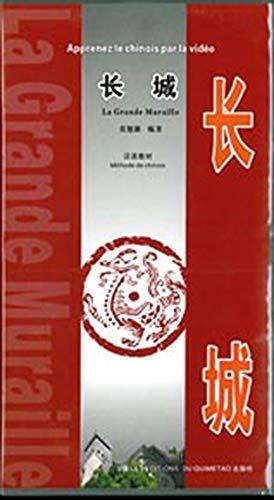9782911858314: apprenez le chinois par la video (7 dvd)
