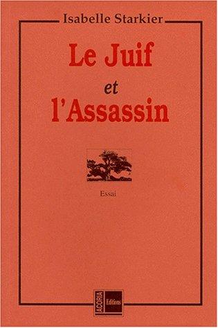 9782912525130: Le juif et l'assassin: Essai (Collection L'arbre à palabres) (French Edition)