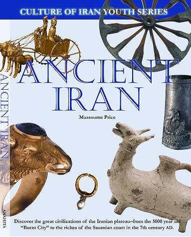 9782913200005: Ancient Iran (Culture of Iran Youth Series, 1)