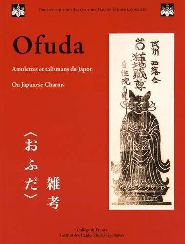 9782913217348: Ofuda : amulettes et talismans du Japon