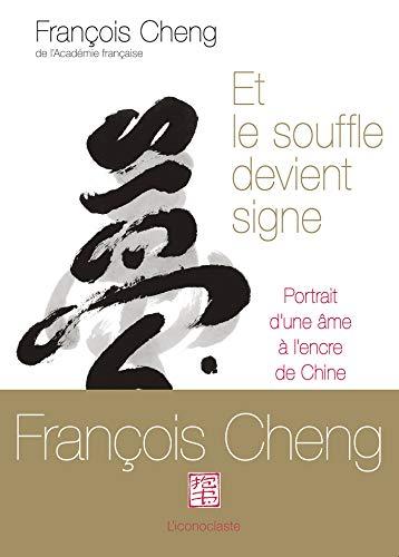 9782913366275: Et le souffle devient signe : Portrait d'une âme à l'encre de Chine