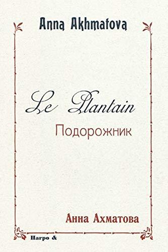 PLANTAIN -LE-: AKHMATOVA ANNA
