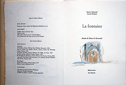9782913896697: La fontaine (French Edition)