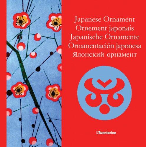 9782914199469: Ornement japonais : Edition fran�ais-anglais-allemand-espagnol-russe