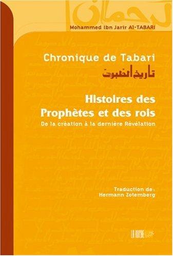 9782914566230: Chronique de Tabari: Histoire des Prophetes et des Rois de la Creation a la Derniere Revelation (French Edition)