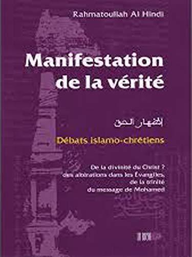 MANIFESTATION DE LA VERITE -LA-: AL HINDI RAHMATOULLA