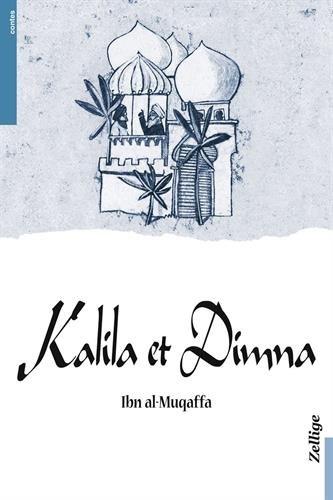 Kalila et Dimna (Idrisi): al-Muqaffa, Ibn