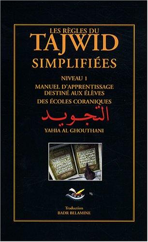 Les règles du Tajwid simplifiées, niveau 1: Yahia Al Ghouthani;