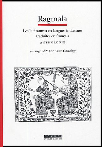 9782915255096: Ragmala (French Edition)