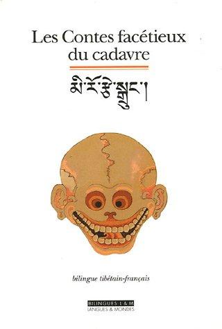 Les Contes facétieux du cadavre (French Edition): Anonyme