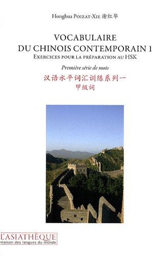 Vocabulaire du chinois contemporain : Tome 1, Exercices pour la préparation au HSK, ...