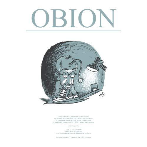 9782915478242: Portfolio Obion