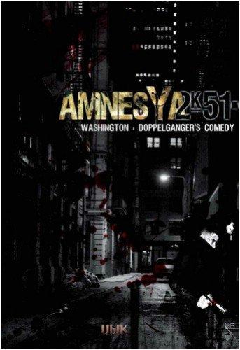 9782915496185: Ubik - Amnesya 2k51 JDR - Washington's Doppleganger Comedy
