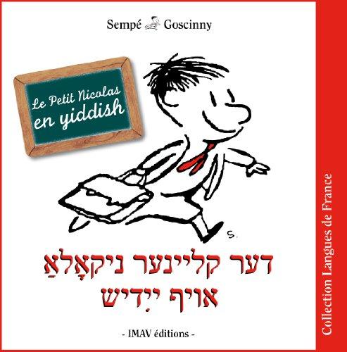 9782915732481: Le petit Nicolas en yiddish (Yiddish Edition)